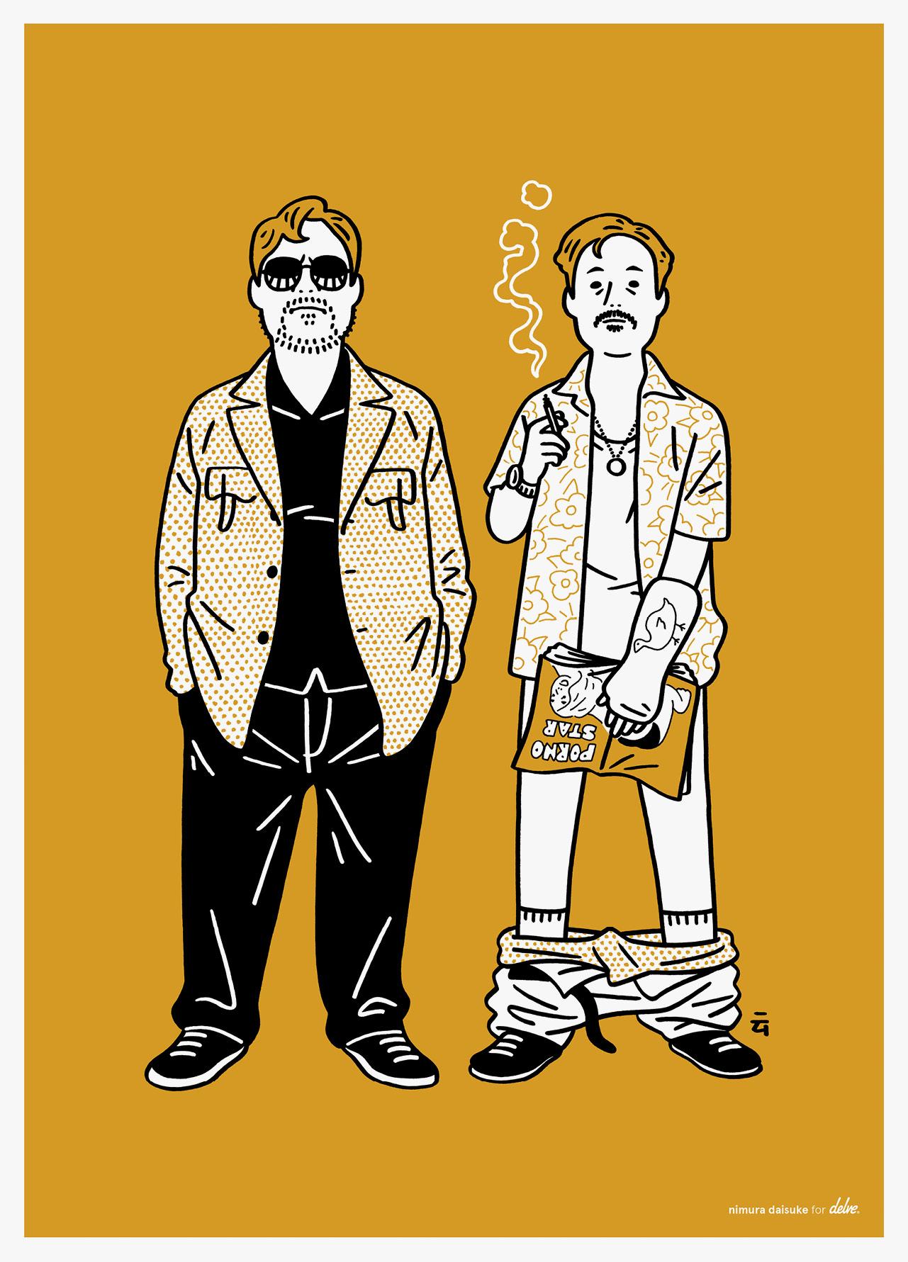 The Nice Guys by Nimura Daisuke